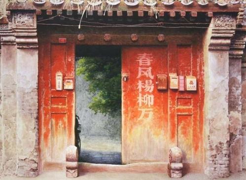 Huang Youwei - detalle de pintura - imagen de cuadernoderetazos.wordpress.com