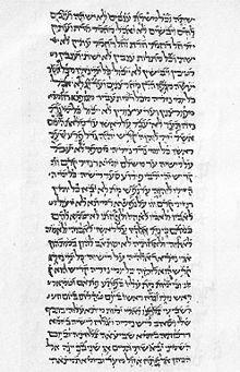 Página del Targum Onkelos