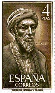 Maimonides-C