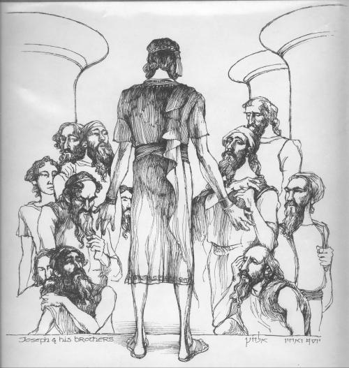 Dibujo por Elhanan Ben-Avraham (http://www.jerusalemperspective.com/8770/art-018)