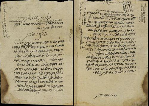 Manuscrito de la Mishné Torah, firmada por Maimónides (Universidad de Oxford), obra suya tan importante como la Guía de Perplejos