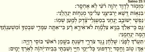 salmo-23 hebraico