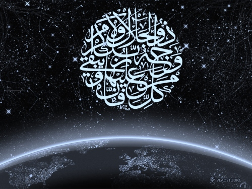 islamic-wallpaper-hd