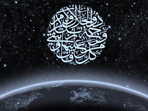 islamic-wallpaper-hd